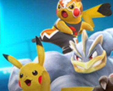 Pokemon Tourmanent Wii U Japon