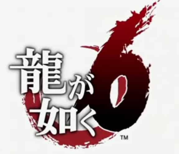 Démo de Yakuza 6 pour PS4